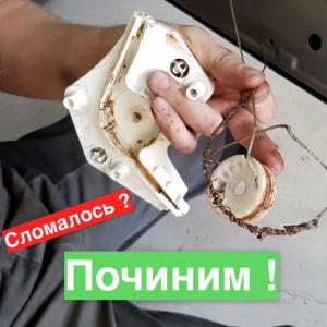 Ремонт стеклоподъемников в Киеве и по всей Украине
