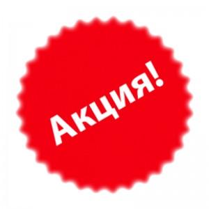 Акция при покупке второго ремкомплекта стеклоподьемника скидка 50 процентов !!!